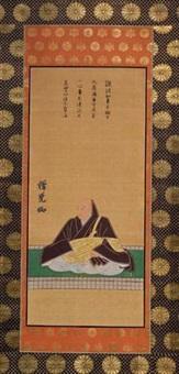 约16世纪 释觉如像 by anonymous-japanese (16)