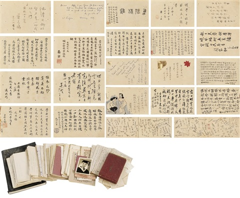 西南联大师生致容琬诗文册 commemorative album for rong wan album w78 works letters by various chinese artists