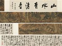 秋山访友图、草书李白诗 (landscape) by qi min