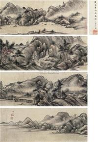 山水卷 (landscape) by dai benxiao