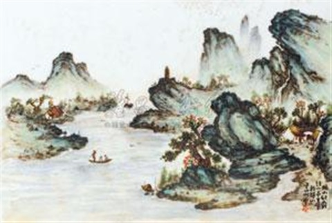 粉彩山水瓷板 a famille rose landscape plaque by wang xiaoting