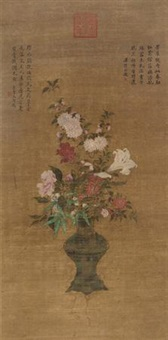 瓶花图 (flowers) by emperor xuande