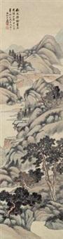 仿文征明山水 (landscape) by dai yiheng