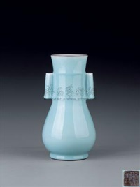 粉青釉长颈双耳瓶 (double-ear porcelain vase) by xu dingchang