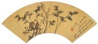 落木幽竹图 (bamboo and stone) by da chongguang