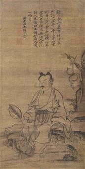 自画像 (character) by bai yuchan