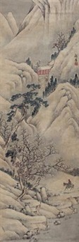 山水 (landscape) by fang xun
