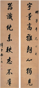 行书八言联 (eight-character in running script) (couplet) by na yancheng
