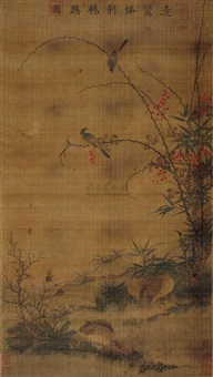 quail and flowers by bian luan