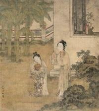 拜月图 (character) by leng mei