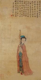 仕女图 (character) by kang tao