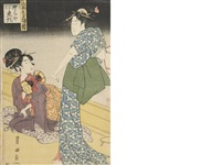 toraya toramaru (toramaru of the toraya) (from furyu geisha miburi sugata-e (portraits of fashionable geisha imitating actors)) by utagawa toyokuni (toyokuni i)
