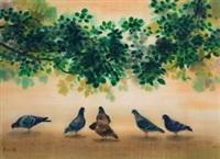 树下鸽子(水彩) by lin xingyue