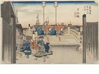 three oban yoko-e (from the series tokaido gojusantsugi no uchi (fifty-three stations of the tokaido road)) (3 works) by ando hiroshige