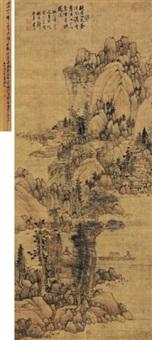 秋溪听瀑图 by lan ying