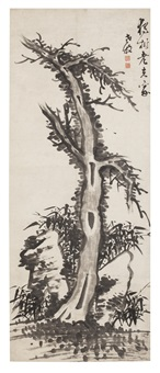 old tree, bamboo and rock by luo mu (lo mou)