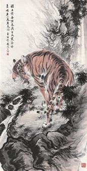 untitled by liu kansheng