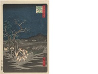 oji shozoku enoki omisoka no kitsunebi (new year's eve foxfires at the changing tree, oji) (from meisho edo hyakkei (100 famous views of edo)) by ando hiroshige