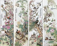 百鸟朝凰 (porcelain plaque) (4 works) by deng xiaoyu