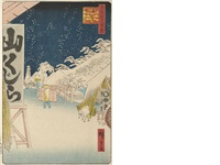 three oban tate-e; from the series meisho edo hyakkei (100 famous views of edo) (3 works) by ando hiroshige