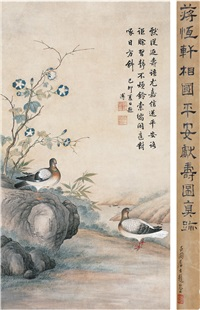 平安献寿图 (two pigeons) by jiang pu