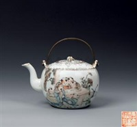 书香 (porcelain pot) by ma qingyun