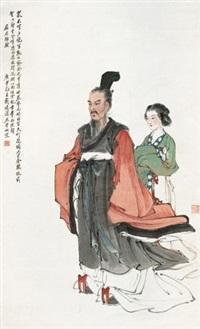 人物故事 by liu lingcang