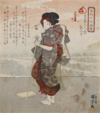shiokumi, 'gon' koshichi as a woman harvesting salt from the seashore (from fuzoku onna suikoden, ippyakuhachi-nin no uchi [the contemporary woman's tales of the water margin: from a series of one-hundred-and-eight persons]) (shikishiban) by utagawa kuniyoshi