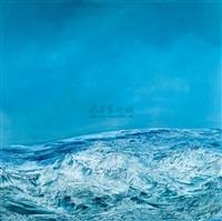 icebergs of shangri-la by ji hongmin