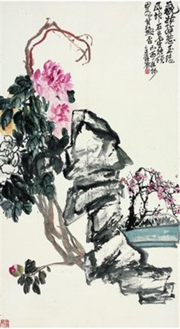 富贵眉寿图 peony plum blossom and rock by wu changshuo