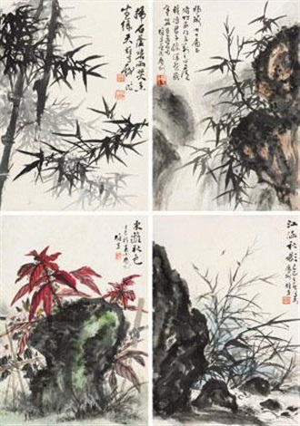 竹石图 东篱秋色 墨竹 江涵秋影 painting 4 works by li xiongcai