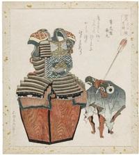 a surimono by katsushika hokusai