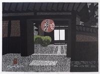 eight woodblock prints by kiyoshi saito