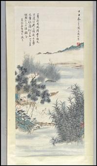 figures in landscape by huaimin zhou