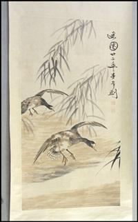 birds in flight by jianfu gao