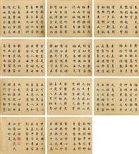 楷书朱子家训 镜心 水墨纸本 (11 works) by liu chunlin