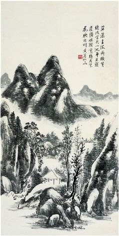 秋山雨霁图 landscape by huang binhong