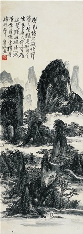 翠岭踏歌图 landscape by huang binhong