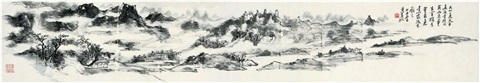 云山幽居图 hermit dwelling in mountains and clouds by huang binhong
