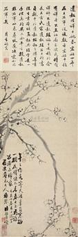 plum by xu zhenchang