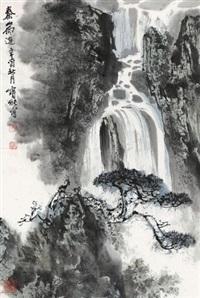泰山雨过 by liu baochun