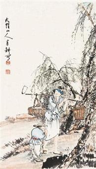人物 by li geng