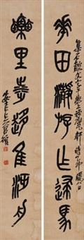 甲骨文对联 镜心 水墨纸本 (couplet) by wu changshuo