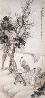 子莫炼剑图 by liu bin