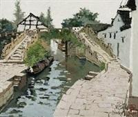 宋代八字桥 by pang jun