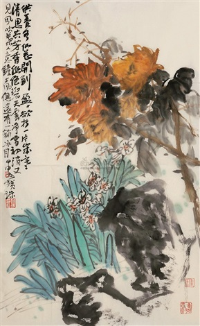 daffodil and chrysanthemum by zhang baozhu