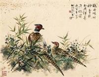 双雉图 by lin yushan