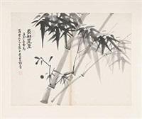 墨竹 by xu xiuzhi