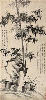 ink bamboo by xia zongzhao