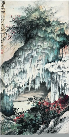 庚桑古洞图 ancient cave by wu hufan